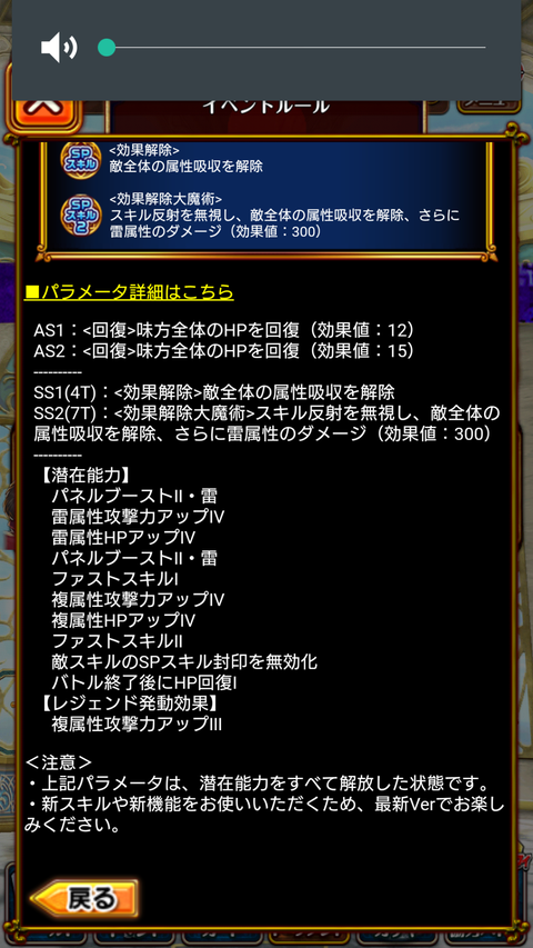 Screenshot_2020-05-22-22-10-31
