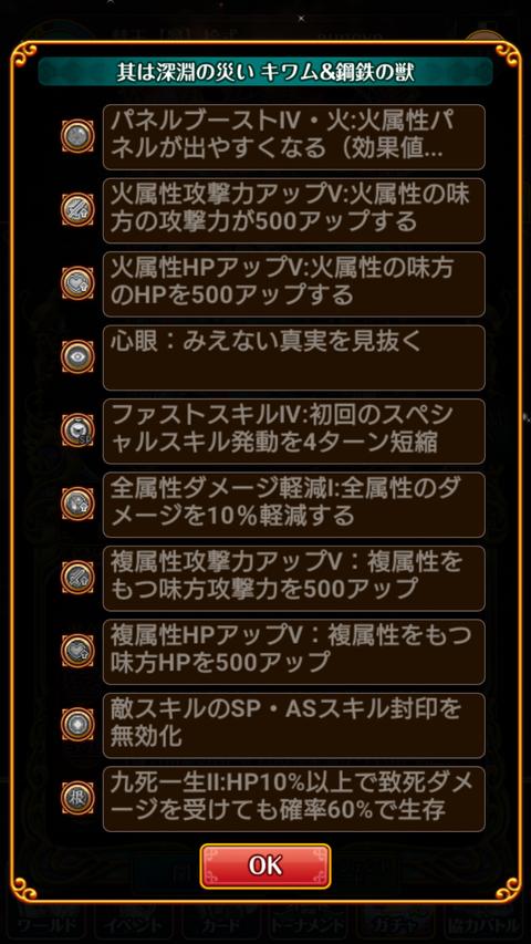 Screenshot_2020-07-03-18-50-06