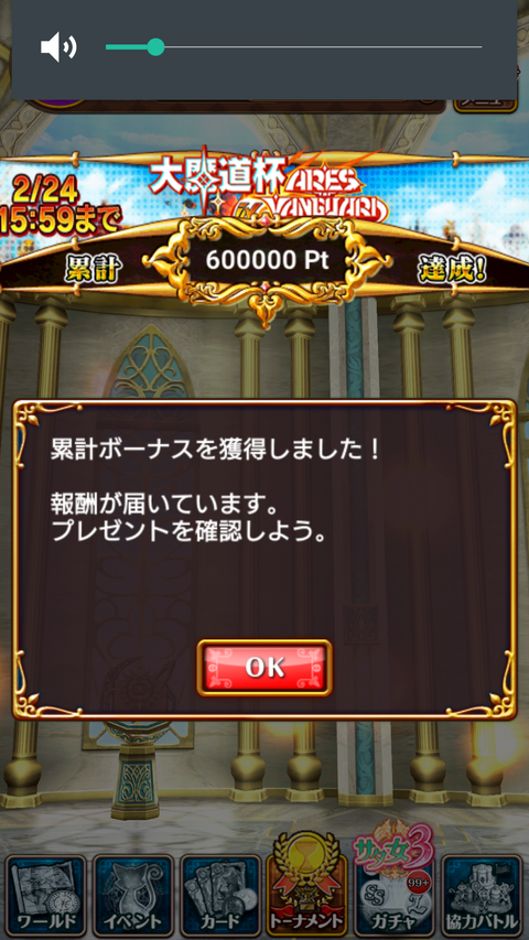 Screenshot_2020-02-23-02-26-16