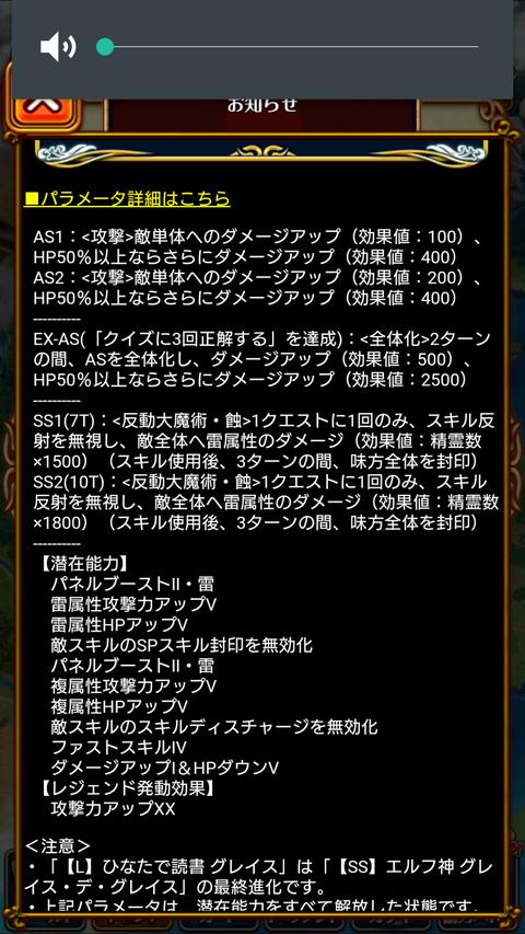 Screenshot_2020-05-14-19-29-32