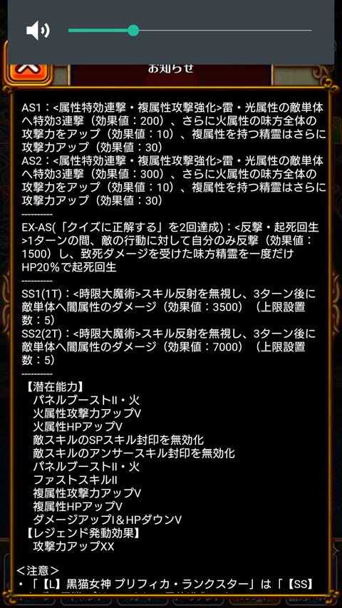 Screenshot_2019-10-18-20-00-35