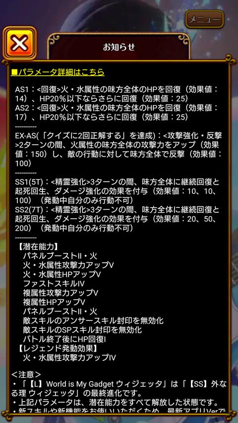 Screenshot_2020-07-31-21-35-33