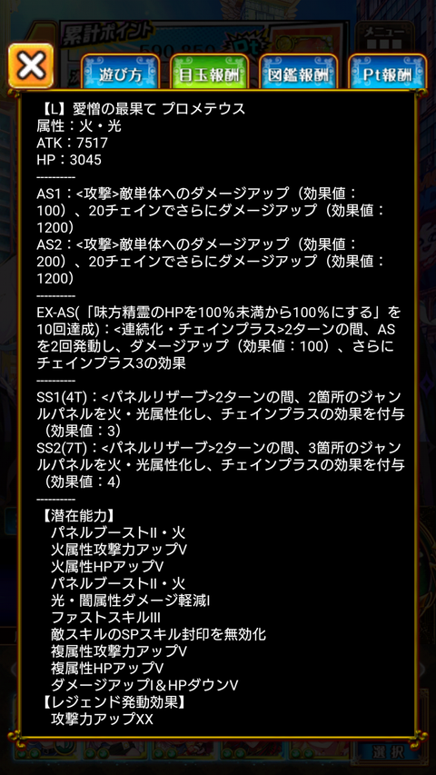 Screenshot_2020-03-25-18-49-58