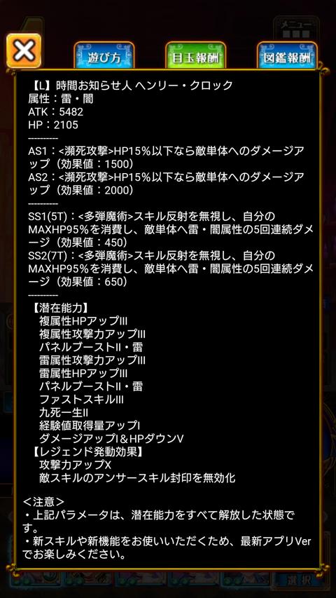 Screenshot_2019-10-05-07-29-05