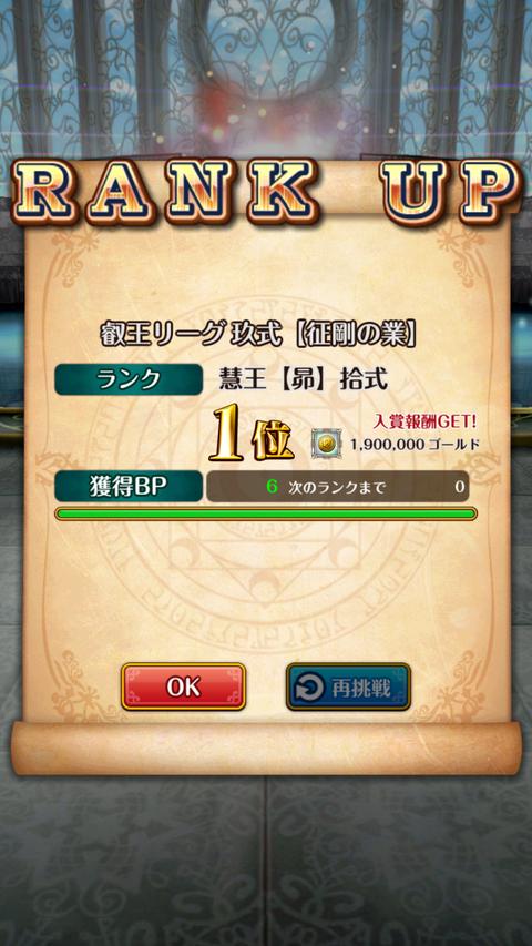 Screenshot_2020-04-19-20-08-10