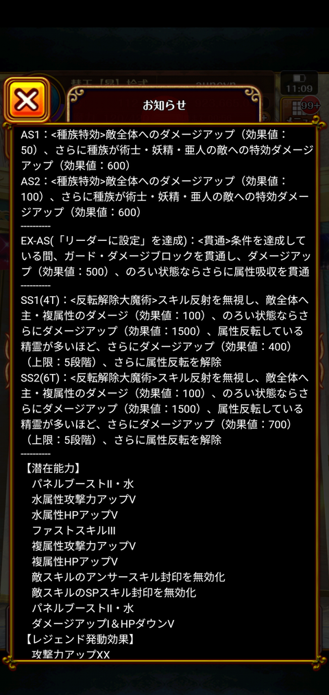 Screenshot_20201121-110916