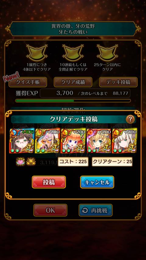 Screenshot_2020-03-20-10-49-19