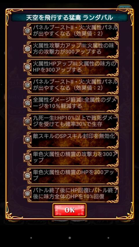 Screenshot_2018-05-20-07-59-49