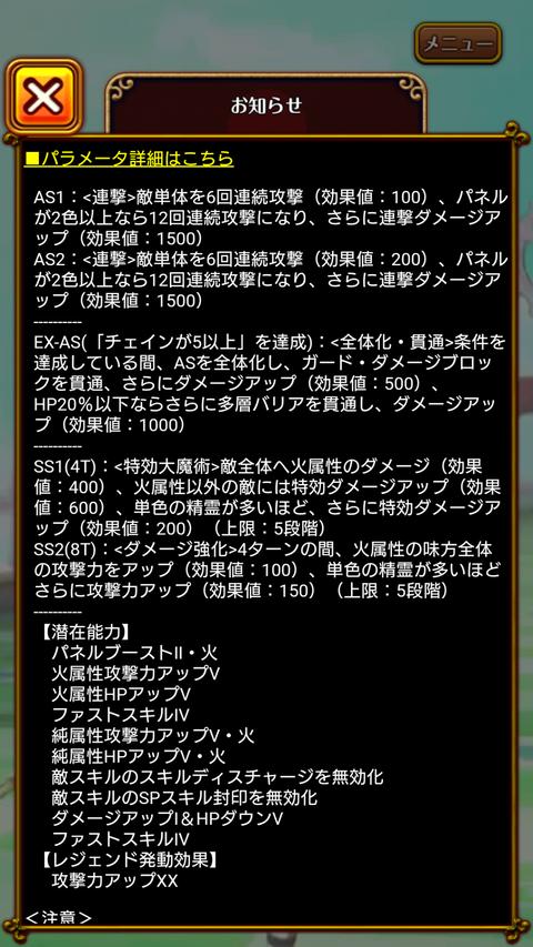 Screenshot_2020-07-31-21-36-13