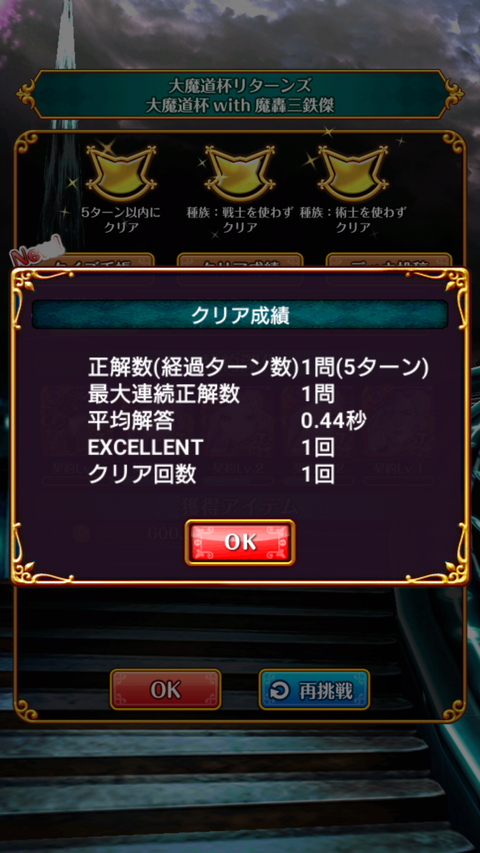 Screenshot_2020-01-09-20-57-00