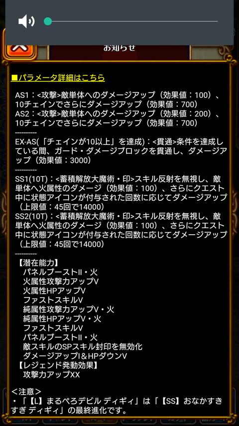 Screenshot_2019-11-29-19-55-49