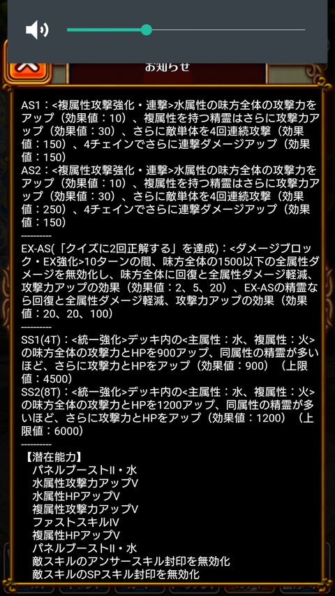 Screenshot_2020-03-31-17-53-04