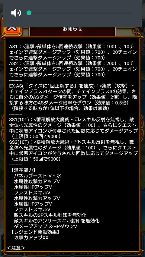 Screenshot_2020-05-14-19-29-03