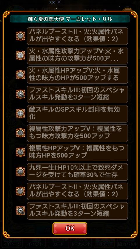 Screenshot_2019-10-21-18-34-48