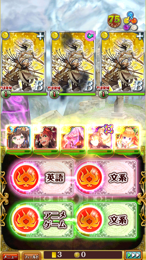 Screenshot_2020-03-22-08-28-01