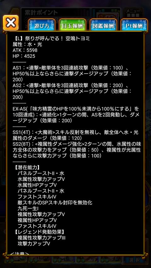 Screenshot_2019-12-07-17-38-14
