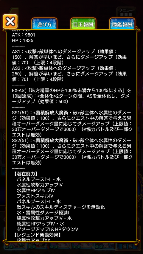 Screenshot_2019-10-05-07-30-35