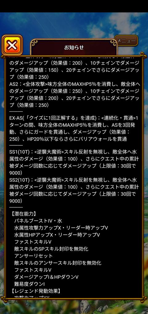 Screenshot_20201101-180227