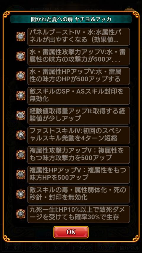 Screenshot_2020-07-03-18-50-33