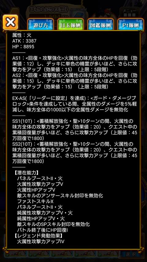 Screenshot_2020-05-17-07-17-11