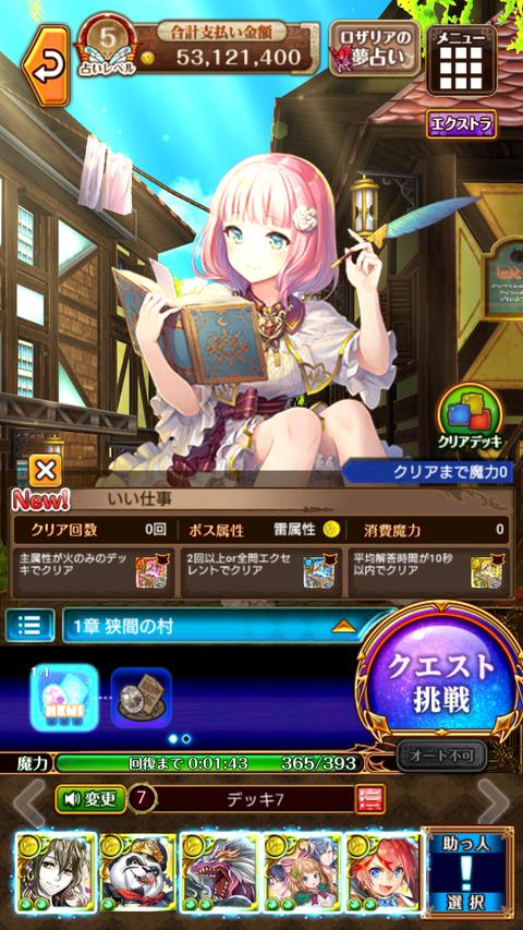 Screenshot_2019-11-08-18-42-40