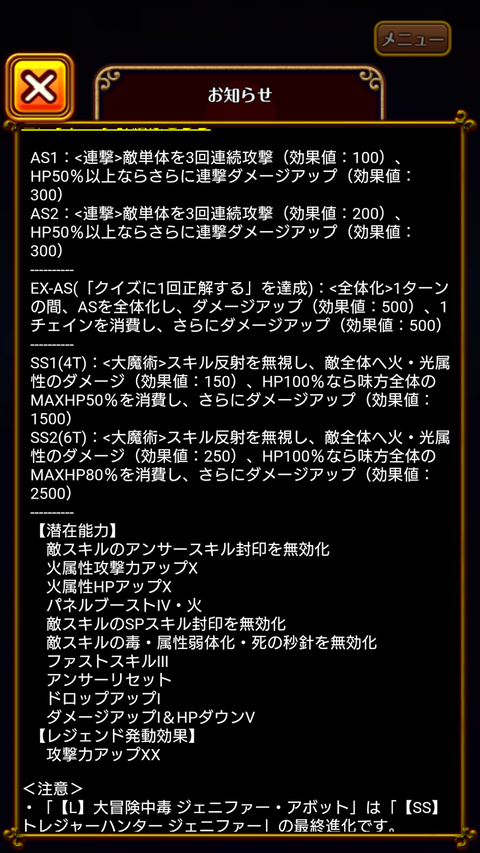 Screenshot_2019-11-08-05-35-50