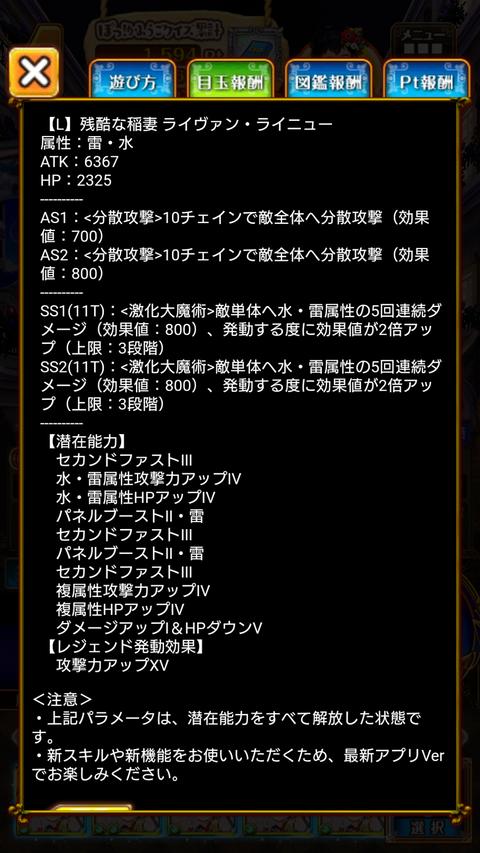 Screenshot_2020-05-17-07-16-48