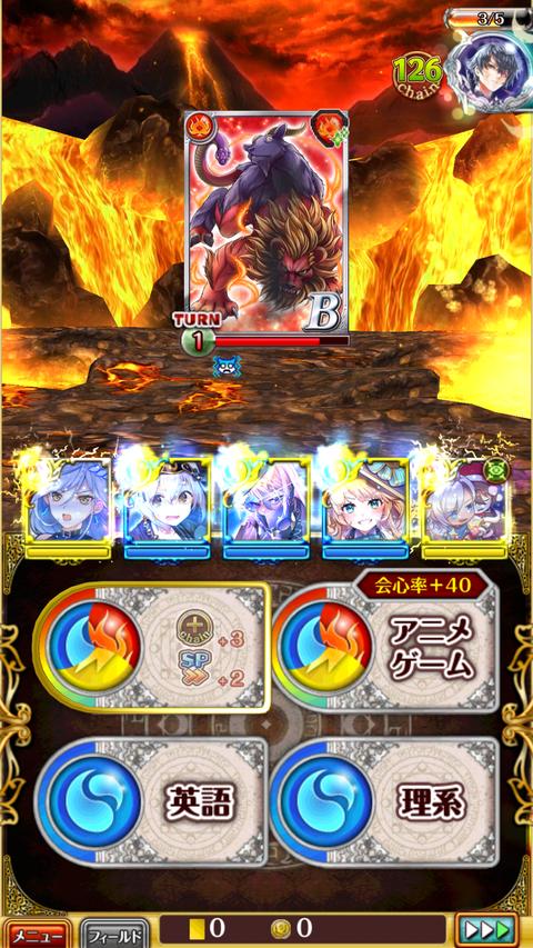 Screenshot_2020-03-21-14-52-30