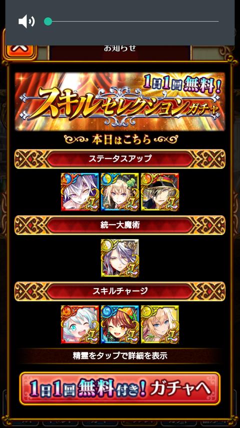 Screenshot_2020-02-24-16-00-52