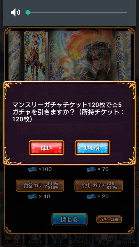 Screenshot_2020-02-24-15-00-52