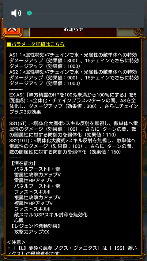 Screenshot_2019-10-31-18-24-27