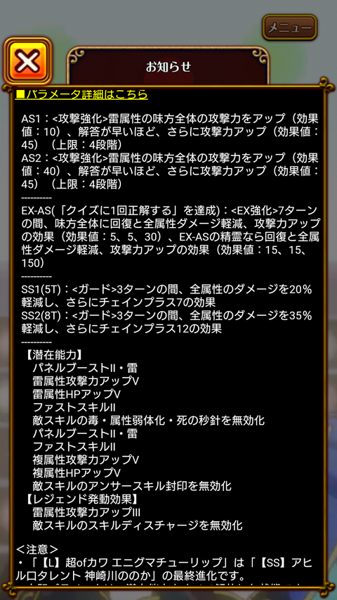 Screenshot_2019-11-14-18-38-52