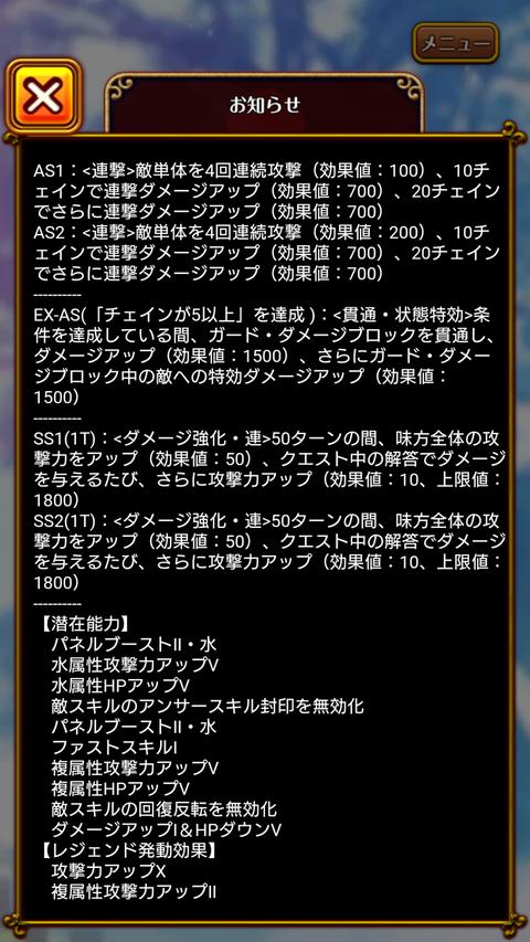 Screenshot_2020-07-31-21-35-10