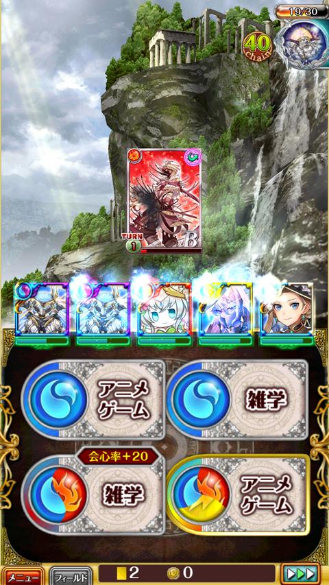 Screenshot_2020-03-21-20-00-16