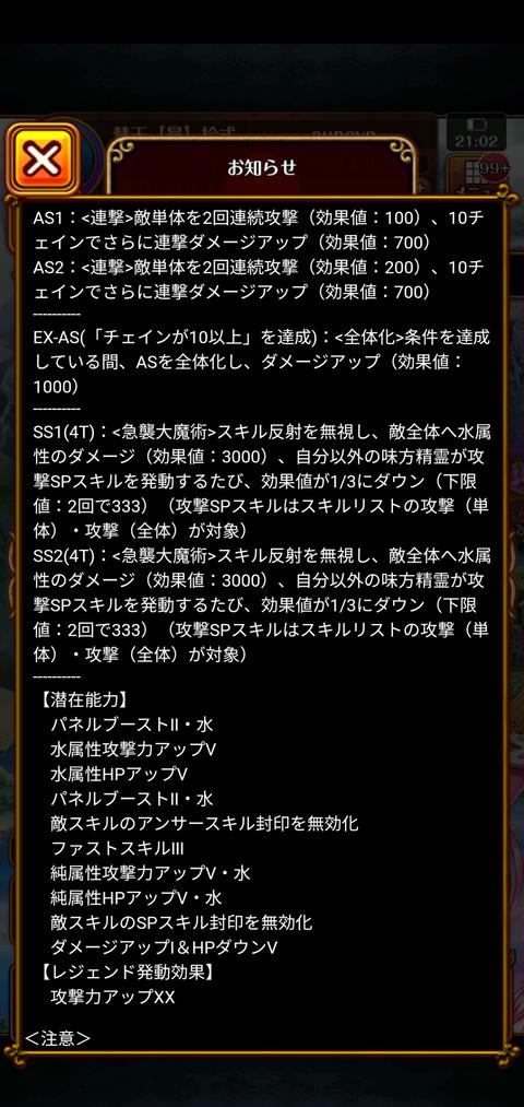 Screenshot_20201010-210244