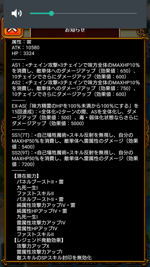 Screenshot_2019-09-19-19-22-58