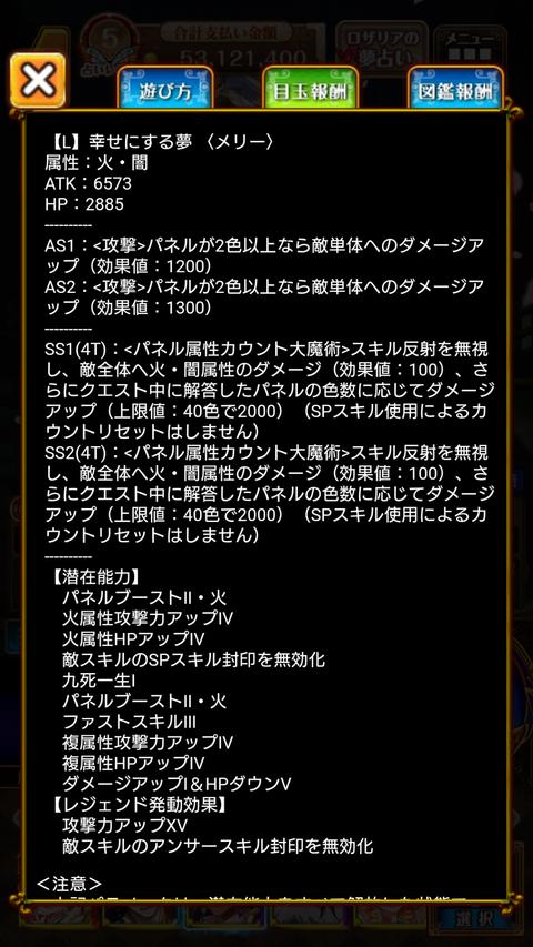 Screenshot_2019-11-04-17-24-05