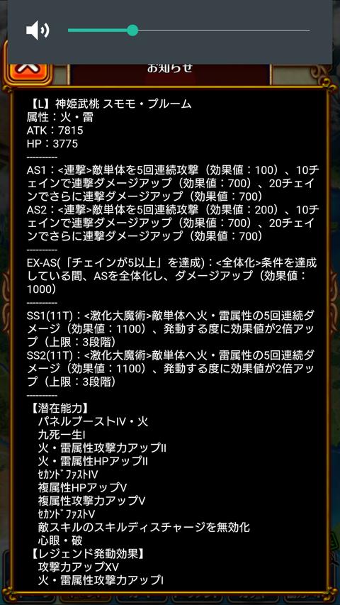 Screenshot_2019-09-19-19-22-40
