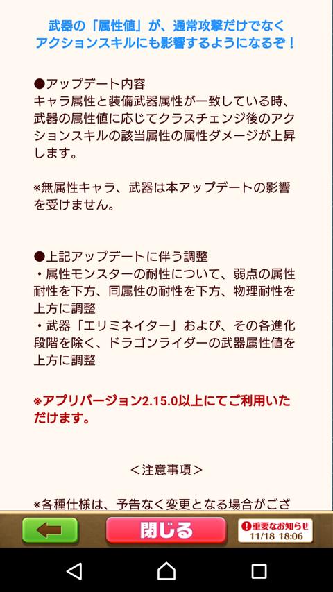 Screenshot_2019-11-18-18-57-26
