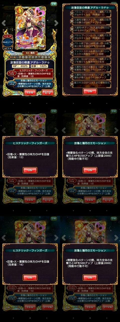[画像:4668bd32-s.jpg]