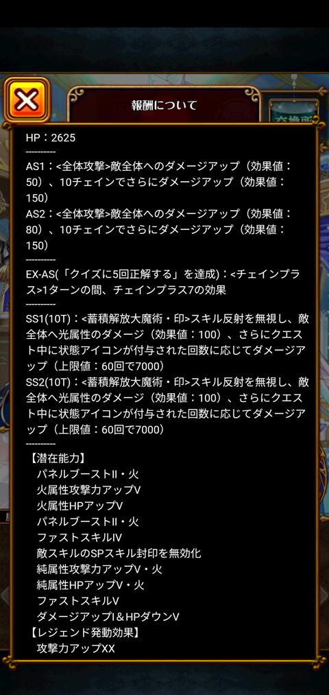 Screenshot_20200920-174003