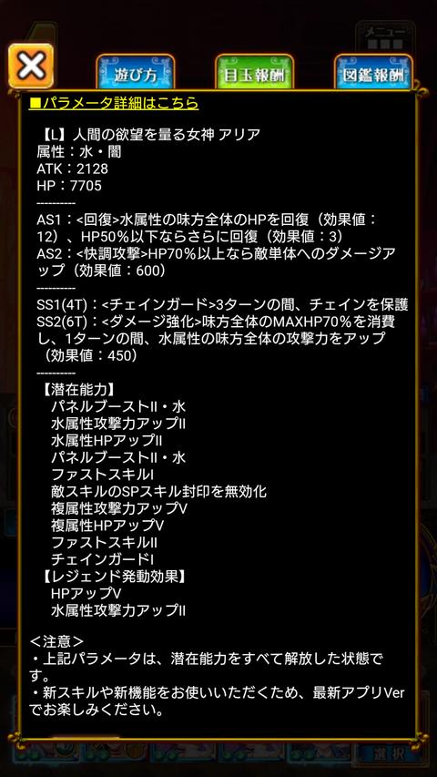 Screenshot_2019-10-05-07-29-46