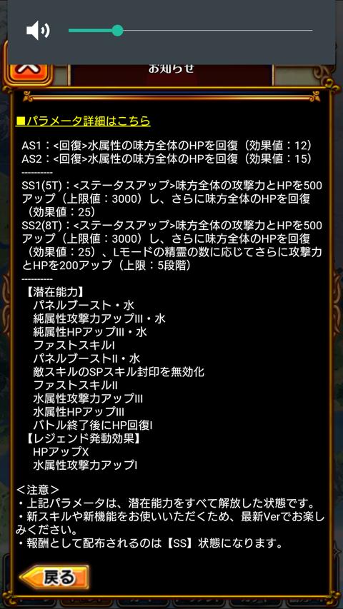 Screenshot_2019-10-12-21-42-42