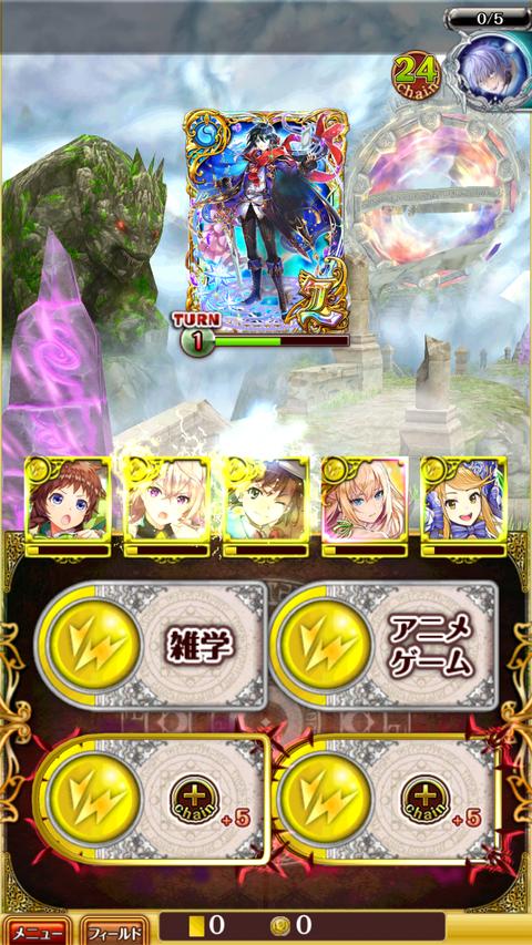 Screenshot_2020-05-22-06-31-36