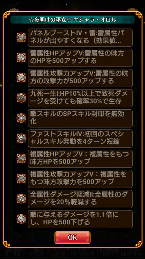 Screenshot_2020-01-09-18-18-22
