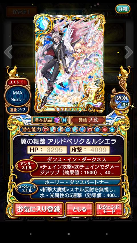 Screenshot_2018-05-24-06-00-19