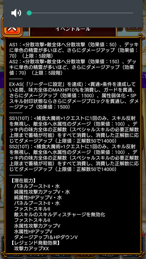 Screenshot_2020-05-22-22-11-39
