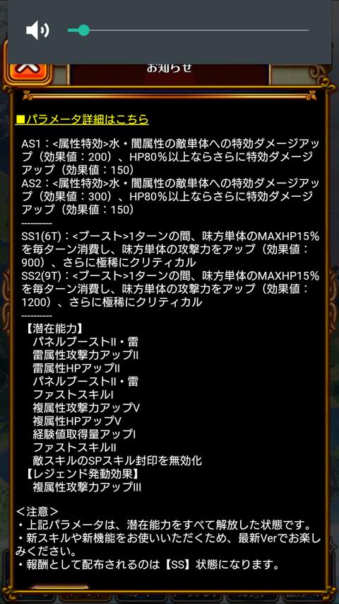 Screenshot_2019-10-12-21-42-59