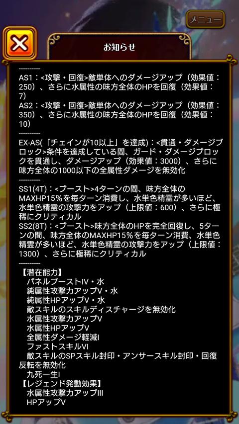 Screenshot_2020-09-16-17-56-08