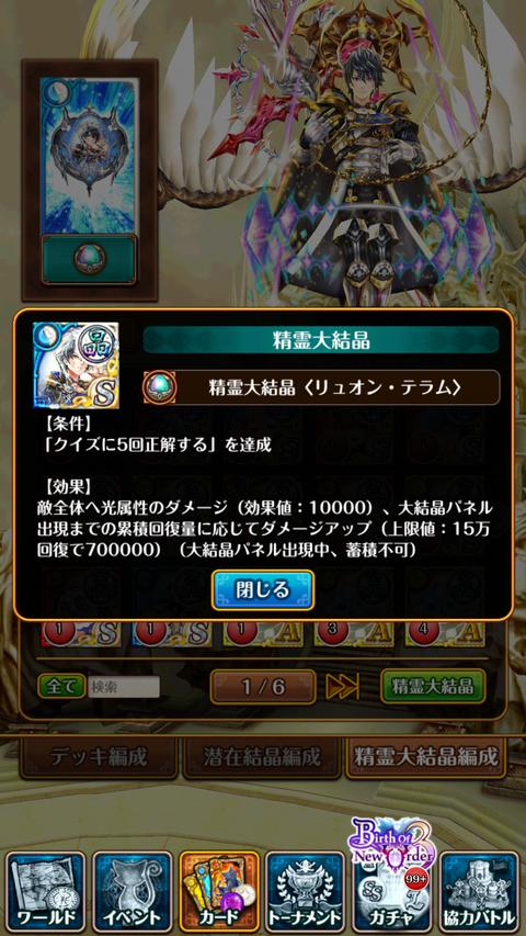 Screenshot_2020-02-02-08-40-49